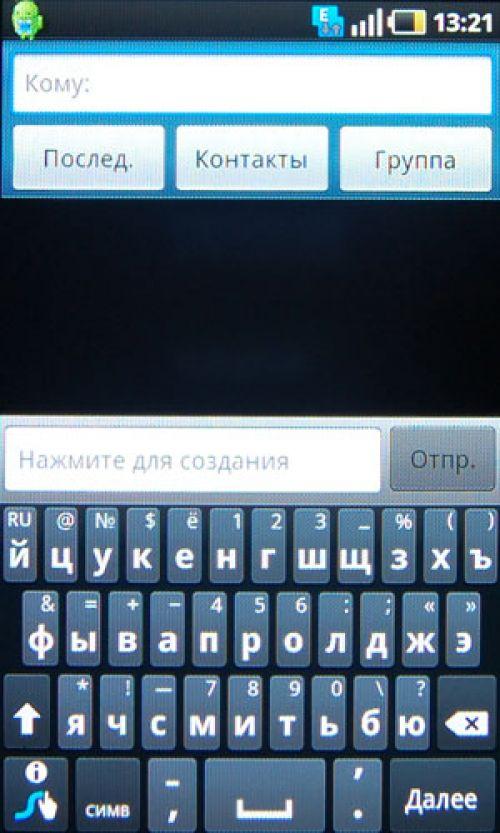 Леночку можно как изменить ввод текста в самсунге заднем дворе