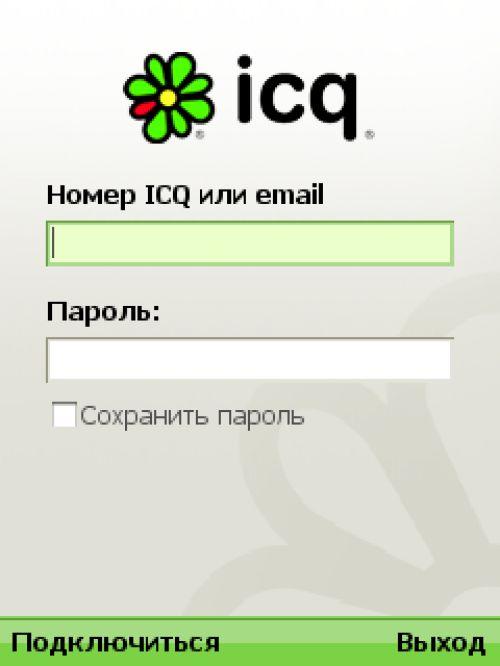 Icq На Мобилу