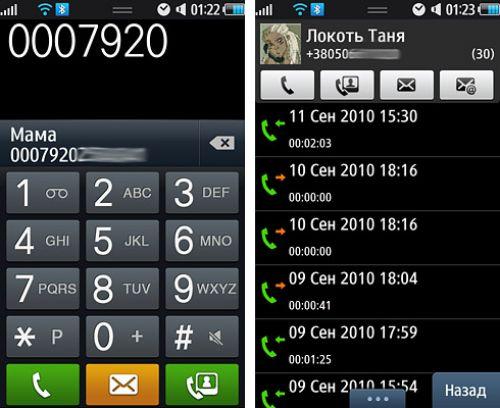 Замена Стандартной Звонилки Андроид