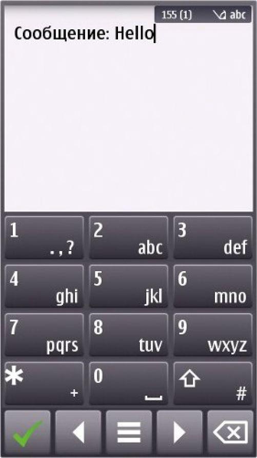 Экранная клавиатура на Nokia C6-01 в, как все знают, портретной