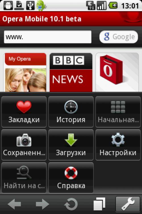 TOP Лучшие программы для Android - скачивайте бесплатно