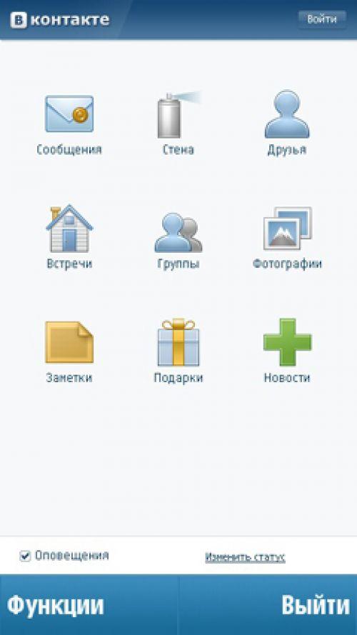 сайт где скачать программы с телефона