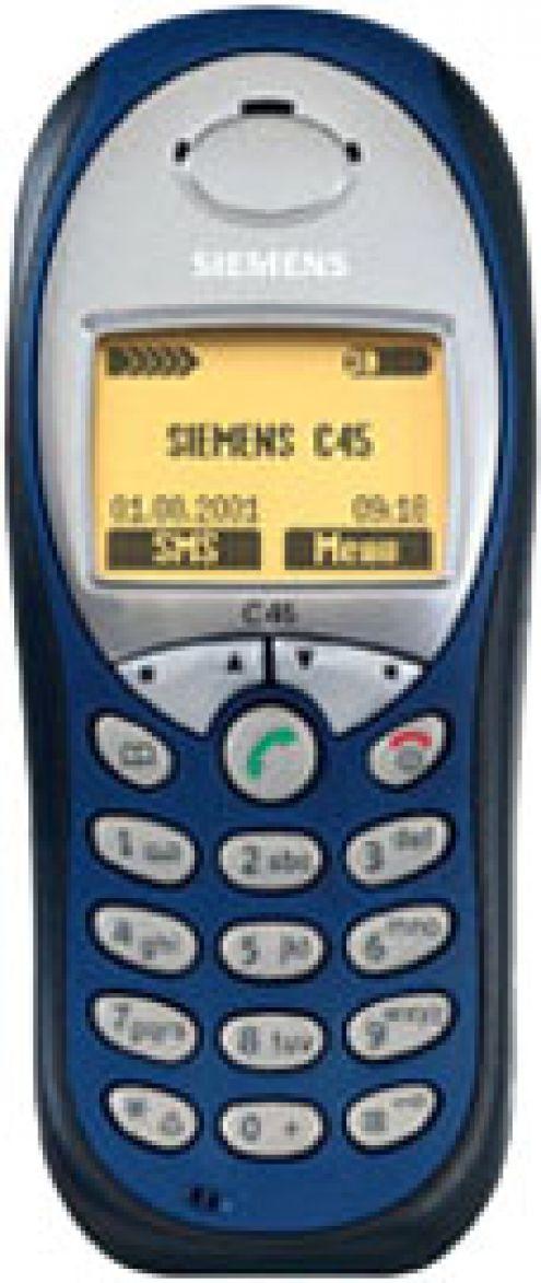 Отключение Подтверждения Включения Siemens C45. . Данный патч написан на с