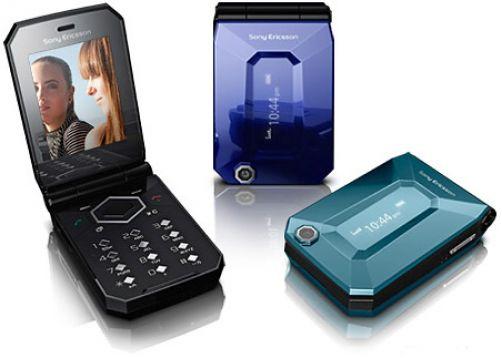 Изначально Sony Ericsson Jalou