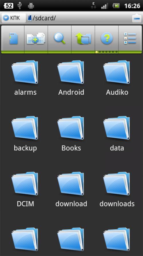 Как создать папку загрузки андроид