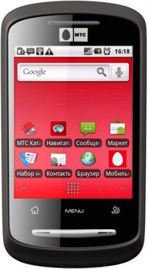 c1cdfe676741 МТС-Украина» начинает продажи брендированного телефона-«робота ...