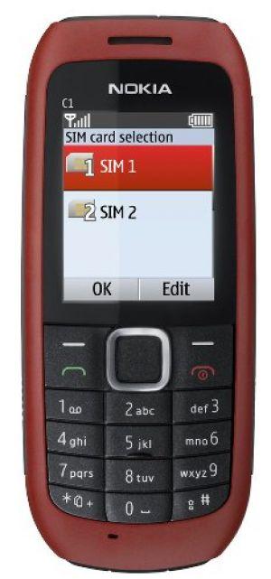 31a5b1879aff Nokia C1. Супербюджетники с двумя SIM-картами   Мобильная связь ...