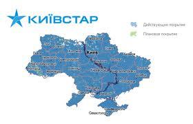 bfb3d8789e9c Киевстар» повышает тарифы   Мобильная связь   Новости   ProTV.UA ...